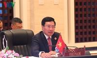Hội nghị Bộ trưởng Ngoại giao Mekong – Hàn Quốc