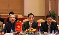 Việt Nam và Lào tăng cường hợp tác và quản lý biên giới chung