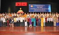 Thành phố Hồ Chí Minh họp mặt các dân tộc thiểu số tiêu biểu
