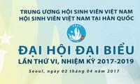 Hướng tới Đại hội đại biểu Hội sinh viên Việt Nam tại Hàn Quốc lần thứ VI, nhiệm kỳ 2017-2019