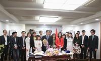 Đại hội đại biểu Hội sinh viên Việt Nam tại Hàn Quốc lần thứ VI
