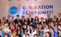 Hội thảo Sáng kiến thủ lĩnh trẻ Đông Nam Á Ecommunity