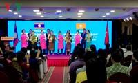 Giao lưu văn nghệ, thể thao kỷ niệm 55 năm Ngày thiết lập quan hệ ngoại giao Việt Nam - Lào