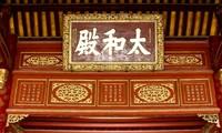 Thơ văn trên kiến trúc cung đình Huế, Di sản tư liệu độc đáo của Việt Nam