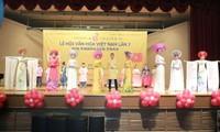 Quảng bá đất nước, con người Việt Nam thông qua lễ hội văn hóa Việt Nam tại Hàn Quốc
