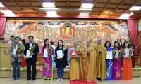 Lễ cầu an đầu năm và thành lập Hội Phật tử Việt Nam tại Hàn Quốc