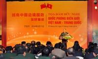 Tọa đàm hữu nghị quốc phòng biên giới Việt Nam – Trung Quốc