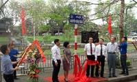 Hà Nội có tên phố danh nhân lịch sử Nguyễn Đình Hoàn