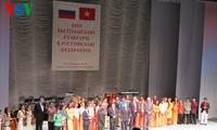 """Kết thúc """"Những ngày Văn hóa Việt Nam tại Liên bang Nga"""""""