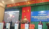 Cổng giao tiếp điện tử Hà Nội có thêm giao diện tiếng Anh