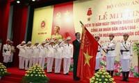Chủ tịch nước dự lễ kỷ niệm 70 năm truyền thống lực lượng tham mưu công an nhân dân
