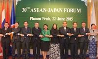 Quỹ hội nhập ASEAN - Nhật Bản tăng cường cho ổn định, phát triển