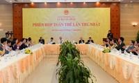 Phiên họp thứ nhất Ủy ban Tư pháp và Ủy ban  về các vấn đề xã hội của Quốc hội khóa 14