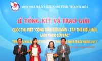 """Trao giải cuộc thi viết """"Công dân kiểu mẫu - tập thể kiểu mẫu làm theo lời Chủ tịch Hồ Chí Minh"""""""