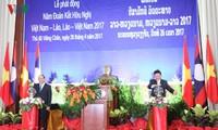 Phát động Năm Đoàn kết Hữu nghị Việt Nam – Lào, Lào – Việt Nam 2017