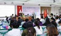 Hội thảo quốc tế về đầu tư trực tiếp nước ngoài tại châu Á