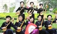 ทำนองเพลงพื้นเมืองแทนของเวียดนามเตรียมเสนอให้ได้รับการรับรองเป็มรดกโลก