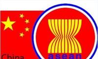 การประชุมอย่างไม่เป็นทางการเจ้าหน้าที่อาวุโสอาเซียน-จีน