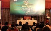 เวียดนามประกาศยุทธศาสตร์ระดับชาติเกี่ยวกับการอนุรักษ์สิ่งแวดล้อม