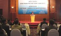 เวียดนามและสาธารณรัฐเกาหลีจะลงนามข้อตกลงการค้าเสรีในไม่ช้านี้