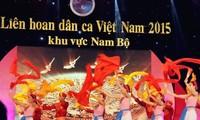 งานมหกรรมศิลปะพื้นบ้านเวียดนามครั้งที่ ๖ เขตภาคใต้