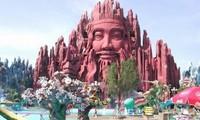 เขตท่องเที่ยวเชิงวัฒนธรรมซ้วยเตียนในนครโฮจิมินห์