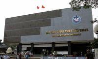 พิพิธภัณฑ์ร่องรอยสงครามกับความปรารถนาแห่งสันติภาพ