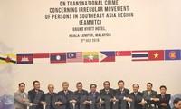 การประชุมฉุกเฉินรัฐมนตรีอาเซียนเกี่ยวกับอาชญากรรมข้ามชาติ