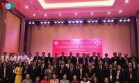 Hội thảo quốc tế về Chủ nghĩa xã hội tại Lào
