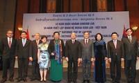 Đưa quan hệ hợp tác Việt Nam  - Lào ngày càng đi vào chiều sâu,