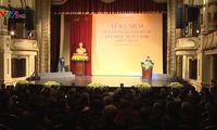 Kỷ niệm 60 năm Hội Nhạc sĩ Việt Nam