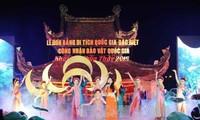 Hà Nội: Lễ hội chùa Thầy được tổ chức thành mùa lễ hội