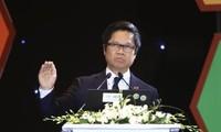 Việt Nam xác định phát triển bền vững là con đường duy nhất cho sự phát triển