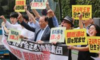 Japan lawmakers urge more North Korea sanctions