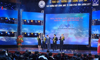 77 enterprises honored with quality awards