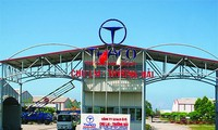 Thaco Truong Hai Chu Lai - សហគ្រាសជោគជ័យបំផុតនៅខេត្តQuang Nam