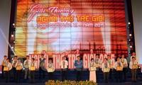 4-й всереспубликанский фестиваль «Хороший молодой мастер»