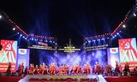 В стране отмечается успешное проведение 12-го съезда Компартии Вьетнама