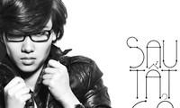 Молодая талантливая певица, композитор Тьен Куки