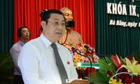 Дананг выразил протест против проведения Китаем выборов в «городе Саньша»