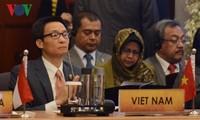 Открылся 2-й саммит Диалога по сотрудничеству в Азии