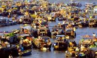 Названия вьетнамских рынков