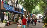 Книжная улица – весенняя улица
