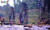 Водоподъёмные колёса в общине Банбо – интересное изобретение жителей провинции Лайтяу