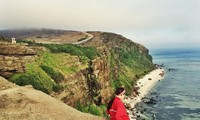 Гора Тхойлой на архипелаге Лишон