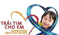 В России прошёл благотворительный вечер «Детские сердца»
