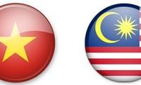 Вьетнам и Малайзия расширяют всеобъемлющее сотрудничество