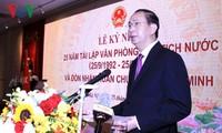 Празднование 25-летия со дня воссоздания Канцелярии президента Вьетнама
