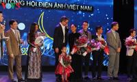 Golden Kite Awards 2016