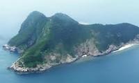 เกาะกงดอ